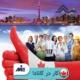 ✅ کار در کانادا ✅ شرایط ویزای کار ✅ نحوه کاریابی در کانادا توسط کارشناسان مؤسسه حقوقی ملک پور(MIE اتریش) در این نوشتار مورد تحلیل و برر سی قرار می گیرد.