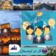 ✅ کار در ارمنستان ✅ میزان حقوق برای کار در ارمنستان توسط کارشناسان مؤسسه حقوقی ملک پور(MIE اتریش) در این مقاله مورد تحلیل و بررسی علمی قرار گرفته است.
