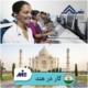 ✅ کار در هند ✅ شرایط ویزای کاری ✅ مؤسسات کاریابی هند در این مقاله توسط کارشناسان موسسه حقوقی ملک پور(MIE اتریش) مورد تحلیل و بررسی قرار می گیرد.