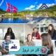✅ کار در نروژ ✅ شرایط اخذ ویزای کار در نروژ توسط کارشناسان مجرب موسسه حقوقی ملک پور همکار MIE اتریش در این مقاله مورد تحلیل و بررسی دقیق علمی قرار می گیرد.