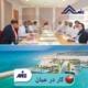 ✅ کار در عمان ✅ مهاجرت کاری ✅ اخذ ویزای کاری این کشور توسط کارشناسان مؤسسه حقوقی ملک پور(MIE اتریش) در این مقاله مورد تحلیل و بررسی علمی قرار گرفته است.