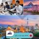 ✅ لیست مشاغل مورد نیاز ژاپن در سال 2020 ✅ معرفی روش های کاریابی در ژاپن توسط مؤسسه حقوقی ملک پور(MIE اتریش) در این مقاله مورد تحلیل و بررسی علمی قرار می گیرد.