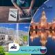 ✅ کاریابی در روسیه ✅ لیست مشاغل مورد نیاز روسیه توسط کارشناسان مؤسسه حقوقی ملک پور(MIE اتریش) در این نوشتار مورد بررسی و تحلیل علمی قرار می گیرد.