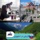 ✅ کاریابی در اسلوونی ✅ شرایط اخذ ویزای کار در اسلوونی در این مقاله توسط کارشناسان مؤسسه حقوقی ملک پور(MIE اتریش) از زوایای گوناگون مورد بررسی قرار خواهد گرفت.