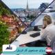 ✅ ویزای جستجوی کار (Job Seeker) اتریش،✅ مراحل اخذ ویزا توسط کارشناسان مؤسسه حقوقی ملک پور(mie اتریش) در این مقاله به صورت علمی تحلیل و بررسی شده است.