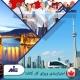 ✅ امتیاز بندی ویزای کار کانادا ✅ محاسبه امتیاز لازم برای اکسپرس اینتری ✅بررسی پروسه اسکیل ورکر کانادا توسط کارشناسان مؤسسه حقوقی ملک پور(MIE اتریش) در این مقاله به صورت علمی تحلیل شده است.