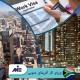 ✅ ویزای کار آفریقای جنوبی✅ شرایط و مدارک لازم جهت اخذ ویزا توسط کارشناسان مؤسسه حقوقی ملک پور (MIE اتریش) در این مقاله به صورت علمی مورد تحلیل علمی قرار می گیرد.