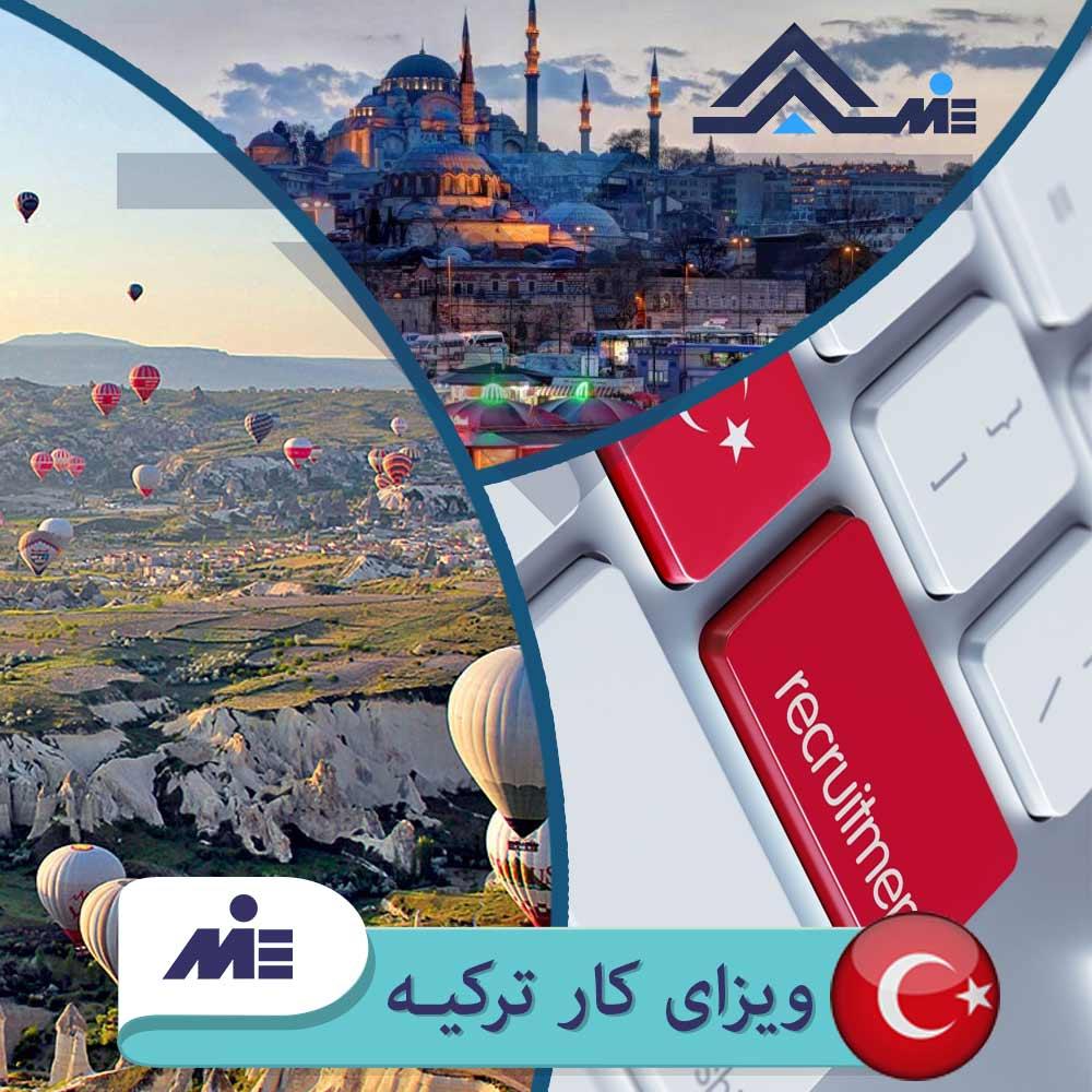 ✅ ویزای کار ترکیه ✅موسسات کاریابی ✅ نحوه کاریابی در ترکیه توسط کارشناسان مؤسسه حقوقی ملک پور(MIE اتریش) به صورت علمی مورد بررسی قرار گرفت.