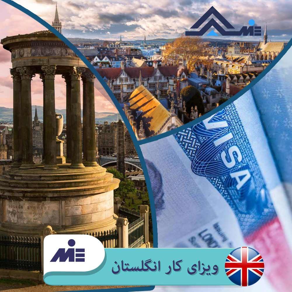✅ ویزای کار انگلستان ✅ مدارک مورد نیاز ✅ نحوه کاریابی در انگلستان توسط کارشناسان مؤسسه حقوقی ملک پور(MIE اتریش) در این مقاله مورد تحلیل و بررسی علمی قرار خواهد گرفت.