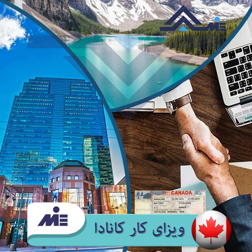 ✅ ویزای کار کانادا ✅ورود به کانادا از طریق سیستم اسکیلد ورکر توسط کارشناسان مؤسسه حقوقی ملک پور(MIE اتریش) در این مقاله مورد تحلیل و بررسی علمی قرار خواهد گرفت.