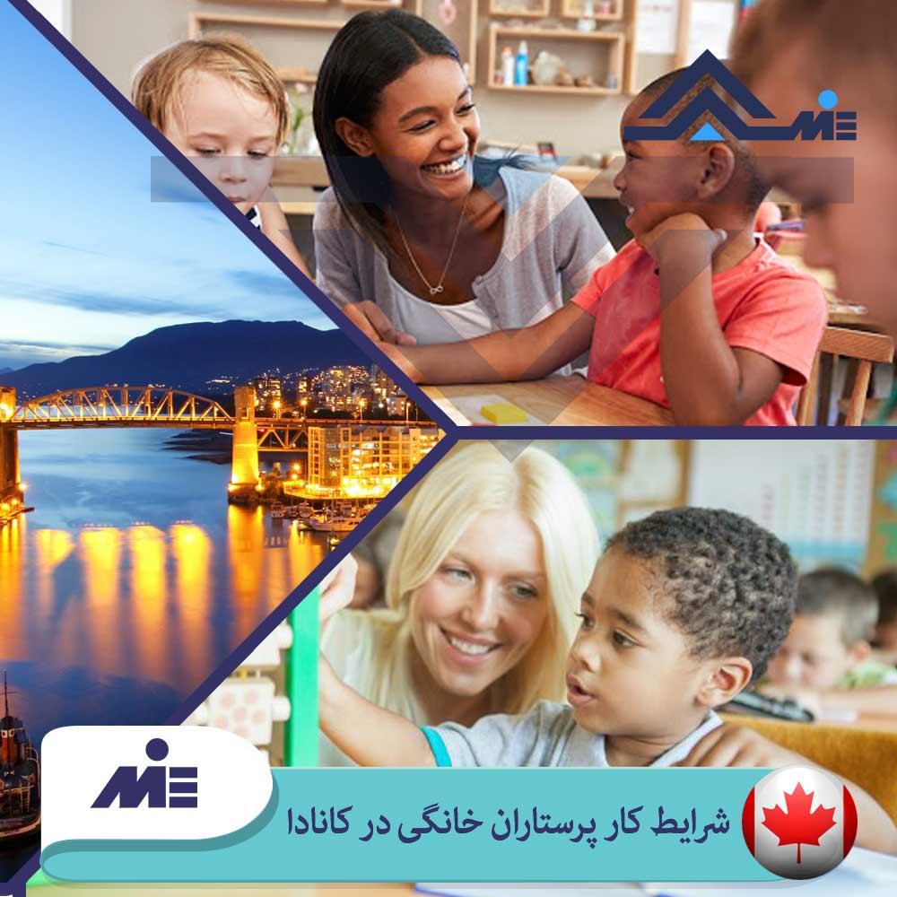 ✅ شرایط کار پرستاران خانگی در کانادا ✅ قوانین جدید پرستاران خانگی در کانادا توسط کارشناسان مؤسسه حقوقی ملک پور (mie اتریش) در این مقاله علمی به صورت کاملا تخصصی بررسی شده است.