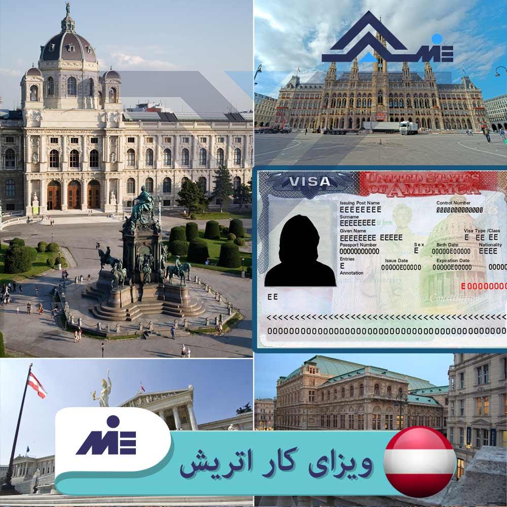 ✅ ویزای کار اتریش ✅ وضعیت اقامت در اتریش از طریق کار توسط کارشناسان مؤسسه حقوقی ملک پور (MIE اتریش) مورد بررسی علمی قرار خواهد گرفت.