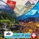✅ویزای کار سوئیس ✅ مشاغل مورد نیاز کشور سوئیس توسط کارشناسان مؤسسه حقوقی ملک پور(MIE اتریش) در این مقاله مورد تحلیل علمی قرار می گیرد.