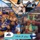 ✅ویزای کار فنلاند✅ شرایط اخذ اقامت کاری فنلاند توسط کارشناسان مؤسسه حقوقی ملک پور(MIE اتریش) در این مقاله مورد بررسی علمی قرار می گیرند.