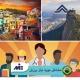 ✅ لیست مشاغل مورد نیاز برزیل ✅ نرخ بیکاری برزیل ✅سطح درآمد در برزیل توسط کارشناسان موسسه حقوقی ملک پور(MIE اتریش) در این کشور مورد بررسی قرار گرفت.