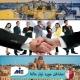 ✅ لیست مشاغل مورد نیاز مالتا✅ ویزای کار مالتا توسط کارشناسان موسسه حقوق ملک پور(MIE اتریش) را در این مقاله مورد بررسی علمی قرار گرفت.