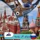 ✅ ویزای کار روسیه ✅ نحوه کاریابی در روسیه ✅ مشاغل مورد نیاز کشور روسیه توسط کارشناسان موسسه حقوی ملک گور (MIE اتریش) در این مقاله مورد بررسی و تحلیل علمی قرار می گیرند.