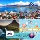✅ کاریابی در ایسلند✅نحوه اخذ ویزای کاری ایسلند توسط کارشناسان موسسه حقوقی ملک پور (MIE اتریش) در این مقاله مورد بررسی و تحلیل علمی قرار خواهد گرفت.
