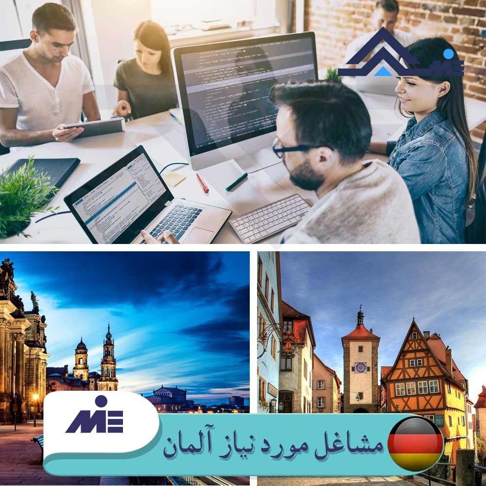 ✅ لیست مشاغل مورد نیاز در آلمان ✅ شرایط کار یابی در آلمان و نرخ بیکاری در آلمان توسط کارشناسان موسسه MIE در این مقاله مورد بررسی و تحلیل علمی قرار خواهد گرفت.