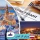 ✅ ویزای کار لتونی ✅ نحوه اخذ اقامت لتونی توسط کارشناسان موسسه حقوقی ملک پور(MIE اتریش) در این نوشتار بررسی شد.