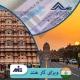 ✅ویزای کار هند ✅شرایط و مدارک جهت اخذ ویزای کار هند توسط کارشناسان موسسه حقوقی ملک پور (MIE اتریش)در این مقاله علمی مورد تحلیل و بررسی قرار گرفت.