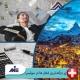 ✅ پر درآمد ترین شغل ها در سوئیس ✅ حقوق کار در سوئیس✅ بهترین شغل برای مهاجرت به سوئیس توسط کارشناسان موسسه حقوقی ملک پور(MIE اتریش) مورد بررسی قرار گرفت.