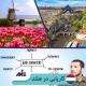✅ کاریابی در هلند ✅ ویزای کار هلند✅تابعیت هلند توسط کارشناسان موسسه حقوقی ملک پور (MIE اتریش) در این مبحث مورد بررسی قرار گرفت.
