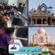 ✅ کاریابی در هند ✅ ویزای کاری هند ✅ مشاغل مورد نیاز هند را کارشناسان موسسه حقوقی ملک پور(MIE اتریش) در این مقاله مورد بررسی قرار داده اند.