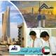 ✅ کاریابی در کویت ✅ سطح درآمد در کویت ✅ موسسات معتبر کاریابی در کویت توسط کارشناسان موسسه حقوقی ملک پور(MiE اتریش) مورد بررسی قرار دادیم.