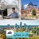 ✅ کار در لیتوانی ✅ نرخ بیکاری لیتوانی ✅نکات مهم در خصوص مهاجرت کاری به لیتوانی توسط کارشناسان موسسه حقوقی ملک پور(MIE اتریش) در این مقاله مورد بررسی علمی قرار گرفته است.