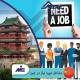 ✅ لیست مشاغل مورد نیازچین ✅ ویزای کاری چین ✅کاریابی در چین توسط کارشاسان موسسه حقوقی ملک پور(MIE اتریش) در این مقاله مورد بررسی علمی قرار خواهیم داد.