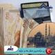 ✅پر درآمد ترین شغل ها در ترکیه ✅ بهترین شغل برای مهاجرت به ترکیه توسط کارشناسان موسسه حقوقی ملک پور(MIE اتریش) در این مقاله مورد بررسی علمی قرار خواهد گرفت.