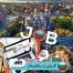 ✅کاریابی در بلغارستان ✅ ویزای کار بلغارستان توسط کارشناسان موسسه حقوقی ملک پور(MIE اتریش) در این مقاله مورد بررسی علمی قرار خواهد گرفت.