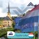 ✅ بلوکارت لوکزامبورگ ✅ هزینه زندگی در لوکزامبورگ ✅ ثبت شرکت در لوکزامبورگ توسط کارشناسان موسسه حقوقی ملک پور(MIE اتریش) در این نوشتار بررسی شد.