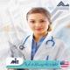 ✅حقوق و درآمد پرستاران در آمریکا✅شرایط کار پرستاران در آمریکا✅مهاجرت پرستاران به آمریکا از مواردی می باشد که توسط کارشناسان موسسه حقوقی ملک پور(MIE اتریش) مورد بررسی قرار گرفت.