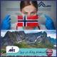 ✅شرایط استخدام پزشک در نروژ✅ اقامت پزشکان در نروژ ✅حقوق پزشکان در نروژ توسط کارشناسان موسسه حقوقی ملک پور(MIE اتریش) در این نوشتار بررسی شد.