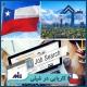 ✅کاریابی در شیلی ✅مهاجرت کاری شیلی ✅ بیکاری در شیلی موضوعاتی هستند که در این متن توسط کارشناسان موسسه حقوقی ملک پور(MIE اتریش) مورد بررسی و تحلیل علمی قرار گرفت.