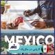 ✅کاریابی در مکزیک ✅اقامت در مکزیت ✅ ویزای مکزیک در این نوشتار توسط کارشناسان موسسه حقوقی ملک پور(MIE اتریش) بررسی شد.