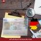 موکل عزیز موسسه ملک پور - ویزای کاری آلمان