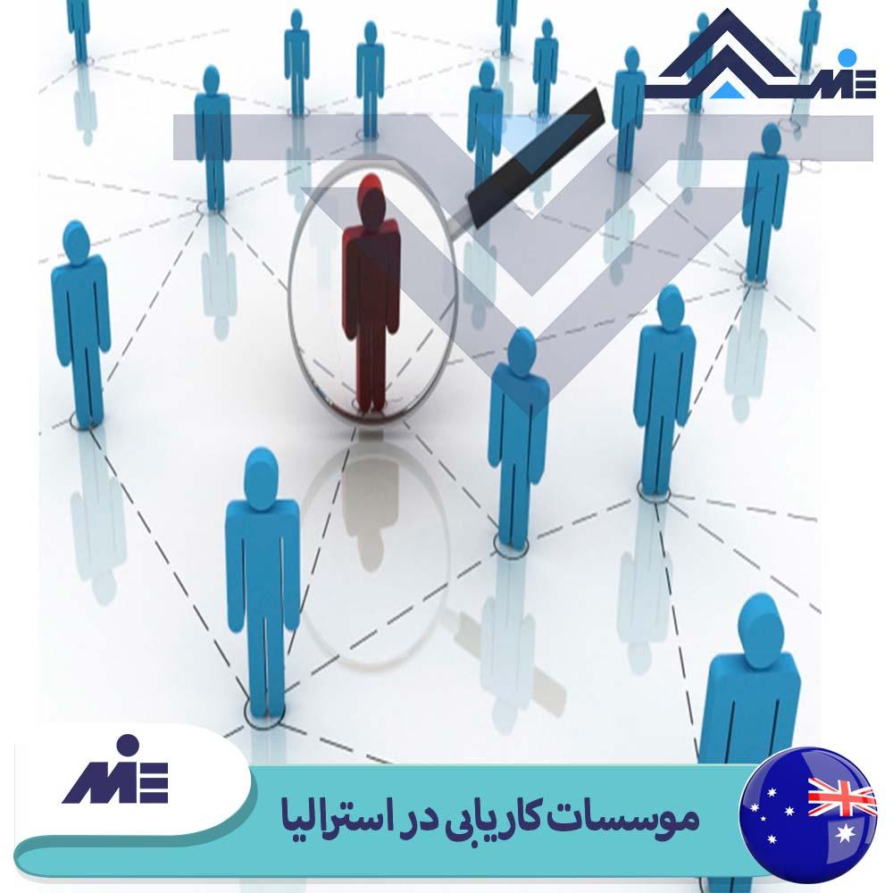 موسسات کاریابی در استرالیا