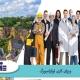 ویزای کاری لوکزامبورگ✅مشاغل مورد نیاز لوکزامبورگ✅کار در لوکزامبورگ در این مقاله توسط مشاورین موسسه حقوقی ملک پور(MIE اتریش) مورد بررسی قرار گرفت.